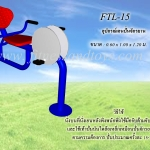 FTL-10 อุปกรณ์บิดเอวนวดหลัง-ขา