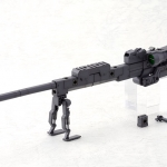 M.S.G Modeling Support Goods - Weapon Unit 01 MH01R Strong Rifle