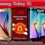 Man U.Samsung Galaxy S6 case pvc