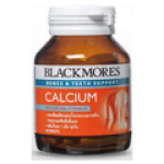 Blackmores Calcium แบรคมอร์ แคลเซียม บำรุงกระดูกและมีวิตามินดี 60 แคปซูล