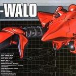 1/550 MA-06 Val Walo