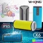ลำโพง บลูทูธ W-KING X6 ราคา 1,310 บาท ปกติ 3,275 บาท