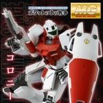 [P-Bandai] MG 1/100 RGM-79GS GM Command (Space Type)