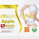 Trueslens ทรูสเลน ผลิตภัณฑ์อาหารเสริมควบคุมน้ำหนัก