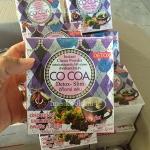 Cocoa Detox-Slim โกโก้ ดีท๊อกซ์สลิม