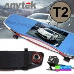 กล้องติดรถยนต์ Anytek T2 CAR CAMCORDER ลดเหลือ 1,560 บาท ปกติ 3,900 บาท
