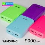 Samsung Power bank แบตสำรอง ซัมซุง 9000 mAh