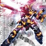 Unicorn Gundam 02 Banshee Titanium Finish