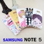 เคส Samsung Note 5 FASHION CASE ลายการ์ตูน ลดเหลือ 39 บาท ปกติ 200 บาท