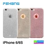 เคส iPhone 6/6s FSHANG ลดเหลือ 170 บาท ปกติ 425 บาท