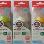 ขวดนม Pigeon BPA FREE (PP) แบบคอกว้าง ขนาด 5oz + จุกนมเสมือนมารดารุ่นพลัส ไซส์ SS  แพ็ค 3