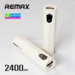 Remax Mini One Power bank แบตสำรอง 2400 mAh