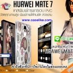 รับพิมพ์ภาพลงเคสมือถือ Huawei