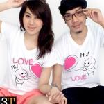 เสื้อคู่รัก 3T - Hi.! LOVE