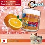 Supper C crystal 70,000 mg (ซุปเปอร์ซีคริสตัล) สุดฮิตมาแรง ขาวไว เพิ่มพลังเป็น 2 เท่า และดูดซึมได้ดีกว่าชนิดเม็ด