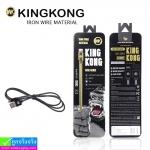 สายชาร์จ WK KINGKONG WDC-013 for iPhone 5/6/7 ลดเหลือ 120 บาท ปกติ 300 บาท