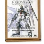 Metal Mechanical Parts Fot Rx-93 Gundam Nu Ver Ka.