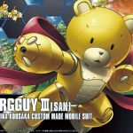 HGBF 1/144 Beargguy III