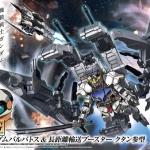 HG 1/144 Gundam Barbatos 4th Form & Long Range Transport Booster Cutan Type