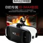 ขาย VR box ดูหนัง3D แว่น MX VR