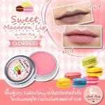 ลิปแก้ปากดำ Sweet Macaron Lip by Little Baby