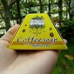 Coffee Soap สบู่กาแฟ สูตรเร่งขาว ขาวไว ขาวปลอดภัย