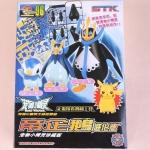 Pokemon plamo Collection Empoleon Penquin Evolution
