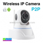 กล้องวงจรปิด P2P Wireless IP Camera ราคา 1,230 บาท ปกติ 2,970 บาท