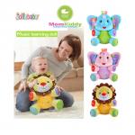 ตุ๊กตามีเสียงพูด เสียงดนตรี เรียนรู้ภาษา JollyBaby