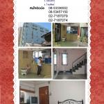 4 Rene Home Place ห้องพักราคาประหยัดหน้ามหาวิทยาลัยรามคำแหง