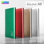 แบตสำรอง Power bank SOLOVE A8-M50000 20000 mAh ของแท้ ราคา 715 บาท ปกติ 2,780 บาท