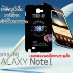 Chelsea Football Club Samsung Galaxy Note1 Case