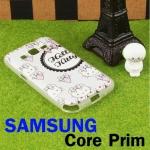 เคส Samsung Core Prim (G360) FASHION CASE ลายการ์ตูน ลดเหลือ 39 บาท ปกติ 200 บาท