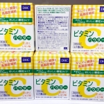 DHC Vitamin C Powder Lemon 1500mg.