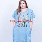 เสื้อผ้าสาวอวบ 2XL: เดรสยีนส์ มินิ ผ้านิ่ม ผ้ายีนส์ฟอก รหัส BSC00014