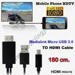 สาย HDTV Micro (11pin) to HDMI ต่อ มือถือ/Samsung ไปยัง ทีวี (หัว Micro USB) V1
