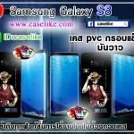 เคส Samsung galaxy S8 ลายวันพีช ภาพให้สีคอนแทรส สดใส ภาพคมชัด มันวาว