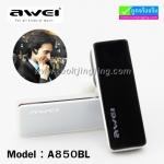 หูฟัง บลูทูธ AWEI A850BL Wireless Call Intelligent Headset ราคา 340 บาท ปกติ 850 บาท