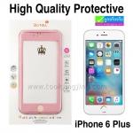 ฟิล์มกระจก iPhone 6 Plus High Quality Protective Case & Glass 360° Full ราคา 110 บาท ปกติ 275 บาท