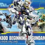 HG 1/144 BEGINNING D GUNDAM