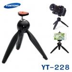 ขาตั้งกล้อง YUNTENG YT-228 ราคา 199 บาท ปกติ 560 บาท