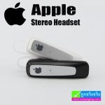 หูฟัง บลูทูธ Apple Stereo Headset