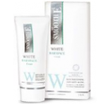 Smooth E White Baby Face Cream 12 grams [หลอดเล็ก]