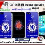 chelsea iPhone SE case pvc