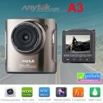 กล้องติดรถยนต์ Anytek A3 ราคา 1,780 บาท ปกติ 6,070 บาท