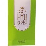 HYLI GOLD (ไฮลี่โกลด์) สวยครบสูตรจากภายในสูภายนอก NEW!! สูตรใหม่ เห็นผลเร็วขึ้นเป็น 2 เท่า