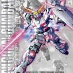 MG 1/100 Unicorn Gundam [Red & Green Frame Titanium Finish Ver.]