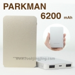 PARKMAN T60 Power bank แบตสำรอง 6200 mAh แท้ ลดเหลือ 320 บาท ปกติ 890 บาท
