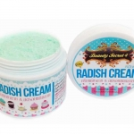 ครีมแก้ขาลาย Radish Cream ปรับสีผิว แก้น้ำเหลืองเสีย ผิวขาวขึ้น