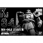 [P-Bandai] MG 1/100 MS-06J Zaku II v2.0 ~ MS Igloo2 Image Color Ver.